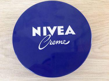 乾燥肌に効果抜群!おすすめのボディクリーム|プチプラで顔から全身まで使える「ニベア」