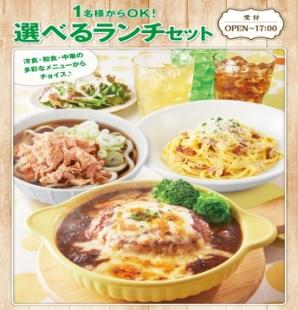 カラオケ店「コート・ダジュール」