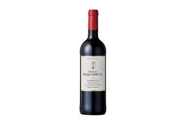 『ワイン選びのプロ』がおすすめする安くて美味しいフランス・ボルドーの赤ワインはコレ!「シャトー・ロックブリュンヌ」