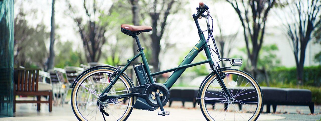 電動アシスト自転車「ヤマハ・PAS CITY-X」