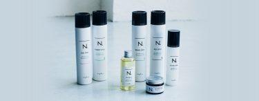 艶々のツヤ髪になれるおすすめのヘアオイルはコレ!つけるだけで髪に潤いプラス「N.ポリッシュオイル」